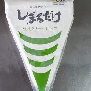 不二製油 | 濃久里夢(こくりーむ)ほいっぷ しぼるだけ / 500ml口金付三角袋×20個