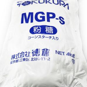 徳倉 | 粉糖 MGP-s【練り込み用】 / 4kg