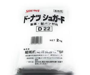 昭和産業 | ドーナツシュガー 【上掛け用】 D22 / 2kg袋