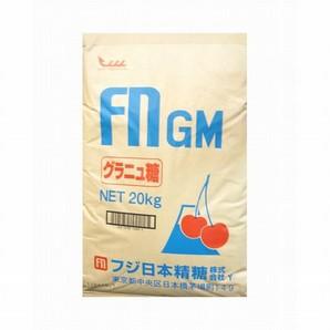 フジ日本精糖 | グラニュー糖 / 20kg