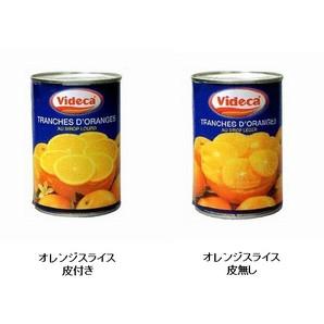 ビデカ (Videca) | オレンジ スライス シリーズ / 24缶入