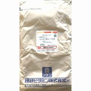 理研ビタミン | ミックス和菓子名人 しっとり名人-100 / 10kg