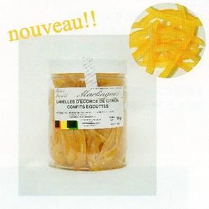 デルスール | レモンコンフィ ラメル / 1kg