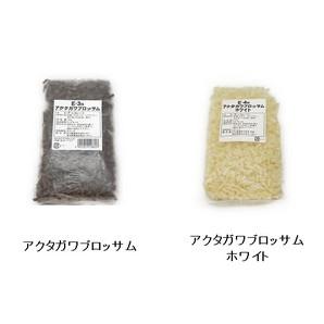芥川製菓 | アクタガワブロッサム / 1kg