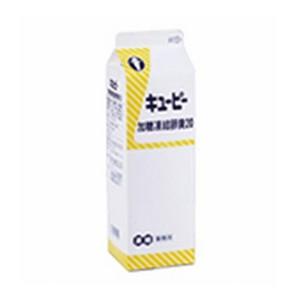 キューピー | 加糖凍結卵黄 / 2kg