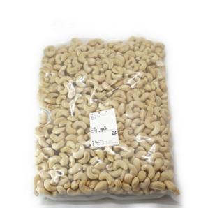 カシューナッツ / 1kg