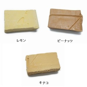 不二製油 | チョコファンシー シリーズ 【コーティング用チョコレート】 業務用 / 5kg流し込み
