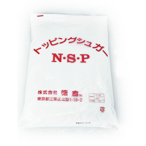 徳倉 | トッピングシュガーNSP 【上掛け用】 / 2kg