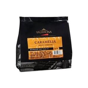 VALRHONA(ヴァローナ) | フェーブ キャラメリア 36% / 1kg
