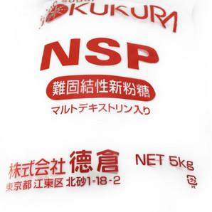 徳倉 | 粉糖 NSP【練り込み用】 / 5kg