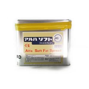 丸和油脂 | アルハ ソフト ファットスプレッド / 4.5kg缶×4個・9kg缶×2個