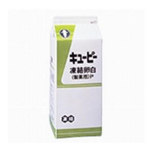 キューピー | 凍結卵白(製菓用) / 1.8kg