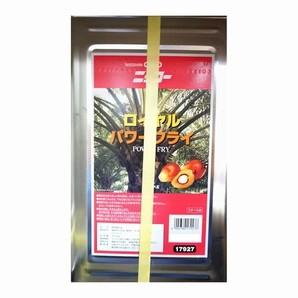 日清オイリオ | ロイヤルパワーフライ / 16.5kg