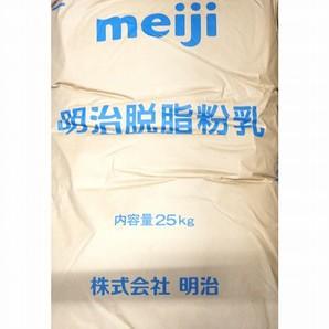 明治 | 脱脂粉乳(スキムミルク) / 25kg