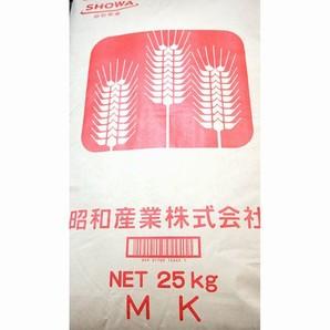 昭和産業 | MK 【加熱小麦粉】 / 25kg