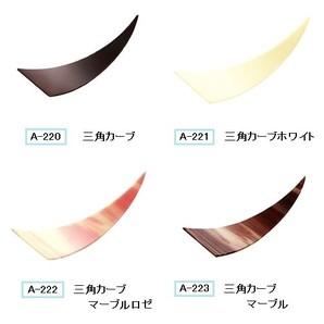 たにぐち | 【オーナメント チョコレート】 三角カーブ