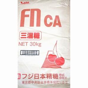 フジ日本精糖 | 三温糖 / 30kg