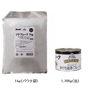 正栄食品 | ツナフレーク(ライトミート) / 1kg