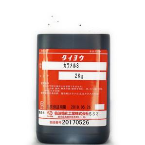 仙波糖化 | タイヨウカラメルS / 2kg