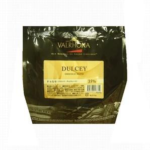 VALRHONA(ヴァローナ) | フェーブ ドゥルセ 35% / 1kg
