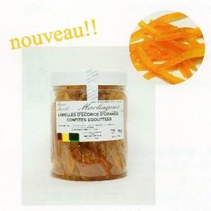 デルスール | オレンジコンフィ ラメル / 1kg