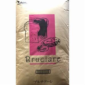 昭和産業 | ブルチアーレ(Bruciare) 【パン用粉】 / 25kg