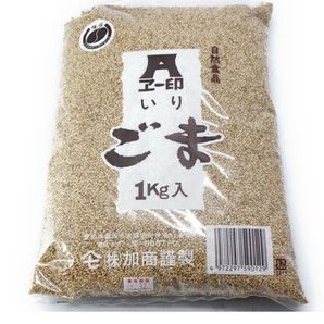 加商   煎りごま 白 / 1kg