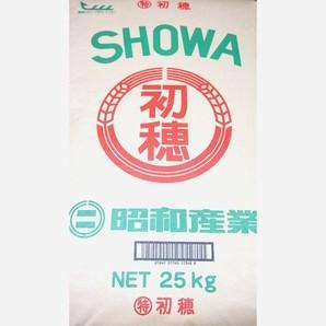 昭和産業 | 特初穂 / 25kg