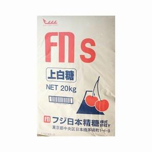 フジ日本精糖 | 上白糖 / 20kg