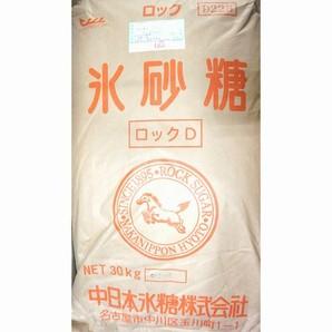 中日本氷糖 | 氷砂糖ロックD(小粒) / 30kg