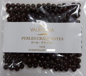 VALRHONA(ヴァローナ) | パール クラッカン PERLES CRAQUANTES / 1kg袋