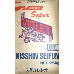 日清製粉 | スーパーバイオレット 【薄力粉】 / 25kg