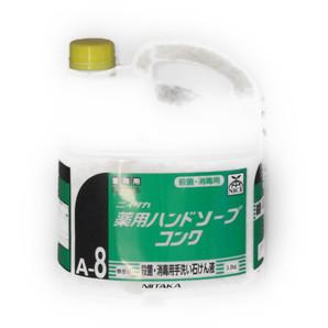 ニイタカ | 薬用ハンドソープコンク 手指洗浄消毒用品 / 5kg
