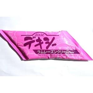 丸和油脂 | デキシー ラムレーズンクリーム 【バラ出し対応】 / 500g絞り袋×12入