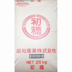 昭和産業 | 初穂 【菓子用粉】 / 25kg