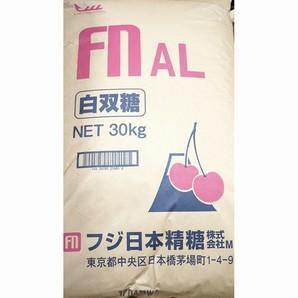 フジ日本精糖 | 白双糖 / 30kg