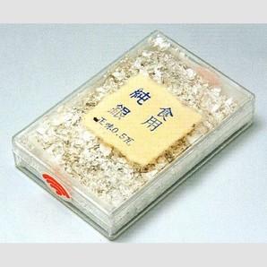 箔の華 銀箔 / 0.5g