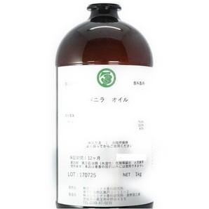 ミナト香料   バニラオイル / 1kg