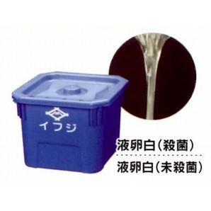 イフジ産業 | 液体 卵白  【相場により価格変動】 / 10kg
