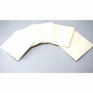 イズム   冷凍生地 デニッシュ板9.5角 / 43g×150枚