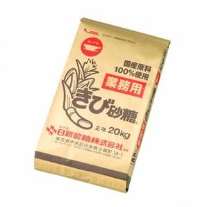日新製糖 | KK-20 きび砂糖 / 20kg