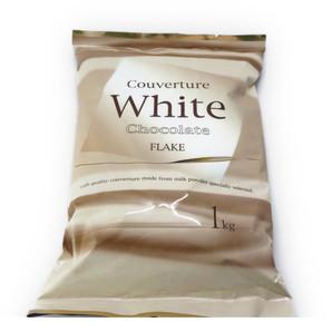不二製油 | クーベルチュール ホワイト フレーク / 1kg袋