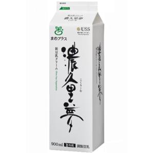不二製油 | 濃久里夢(こくりーむ) 【豆乳クリーム】 / 900ml×12本