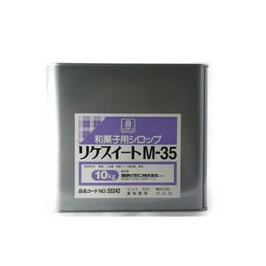 理研ビタミン | リケスイート Mシリーズ (糖蜜シロップ) / 10kg・20kg