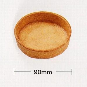 リボン食品 | パイトルテ3号(BO-5)