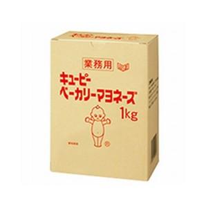 キューピー | ベーカリーマヨネーズ 業務用 / 1kg袋×10入