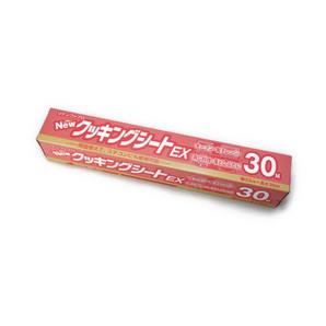 リケンファブロ | NewクッキングシートEX / 33cm幅×30m巻