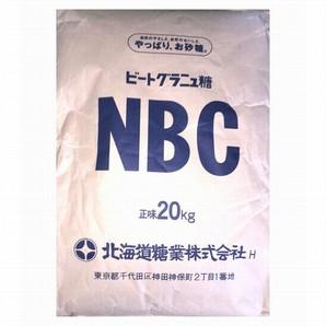 北海道糖業 | ビートグラニュ糖(てんさい糖) / 20kg・30kg