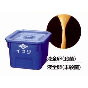イフジ産業 | 全卵 液体  【相場により価格変動】 / 10kg