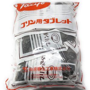仙波糖化 | カラメルタブレット プリン用 TAB-2 / 200g×5袋